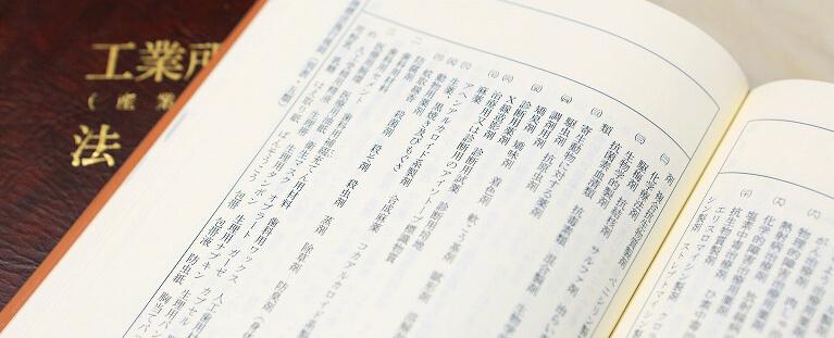当事務所の商標登録サポートの特徴